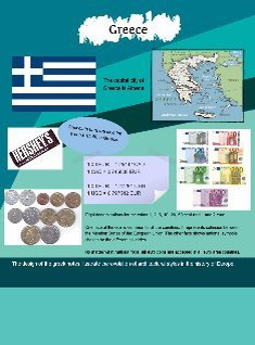 greececurrency
